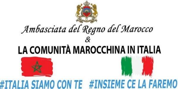 "Photo of ""هاشتاغ"" الدبلوماسية المغربية وأبناء الجالية بإيطاليا تضامنا مع الشعب الإيطالي جراء انتشار كورونا"