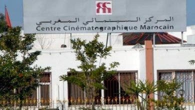 Photo of مع رتابة كورونا.. المركز السينمائي المغربي يقدم افلاما مغربية عبر الأنترنت