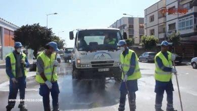 "Photo of شركة ""أفيردا"" تُعقم شوارع العاصمة الرباط تصدياً للوباء"