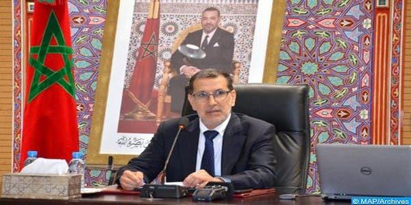 Photo of اجتماع حكومي استثنائي لتدارس مشروع مالية 2020 المعدل