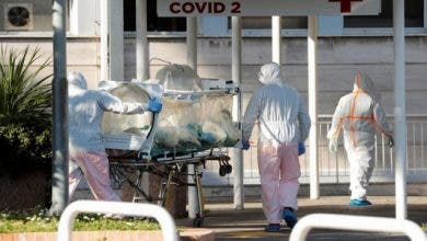 "Photo of الصحة العالمية : يجب اتخاد  ""إجراءات صارمة"" لإنهاء وباء كورونا"