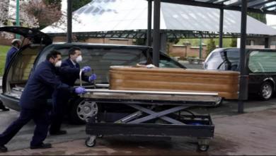 Photo of المفوضية الإسلامية بإسبانيا …حرق جثث المسلمين عار من الصحة