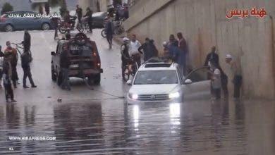 Photo of أمطار رعدية غزيرة تغرق سيارات بقنطرة زواغة بفاس، والمواطنون يشتكون