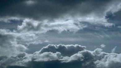 Photo of طقس الأحد :سحب كثيفة مصحوبة بقطرات مطرية