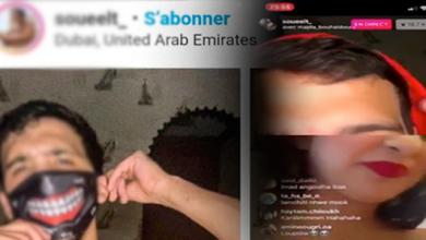 Photo of دبي: مغاربة ينشرون العهر عبر لايفات في انستغرام غير أخلاقية توجب تدخل الامن