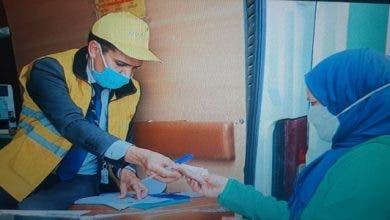 "Photo of انطلاق عملية توزيع الإعانات المالية لأصحاب ""الراميد"" بإقليم مولاي يعقوب"