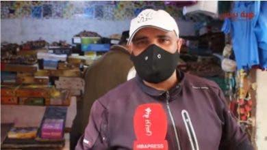 """Photo of تجار العطرية والتمور بمدينة سلا :""""هناك فرق في الأثمنة وحتى في أجواء رمضان"""