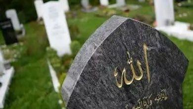 Photo of يهم الجالية المغربية ببلدة بييلا.. السلطات الإيطالية تخصص مربعا جديدا لدفن أموات المسلمين