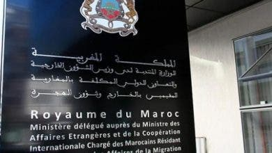 Photo of المغرب يتكفل بمصاريف دفن أبناء الجالية المعوزين المتوفين بفيروس كورونا