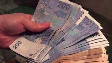 "Photo of وزارة الاقتصاد تحدد حالات استثنائية لسحب الدعم المالي للمستفيدين من خدمة ""راميد"""