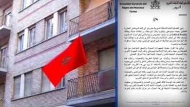 Photo of قنصلية المغرب بطورينو وعمدة ريفالطا يتفقان على برنامج تعاون لدفن جثامين المسلمين