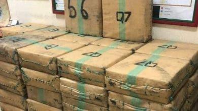 Photo of حجز حوالي طن ونصف من المخدرات على متن شاحنة بمدخل مدينة زاكورة