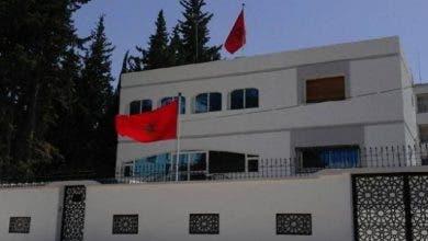 Photo of سفارة المغرب والقنصلية العامة للمملكة بتونس تتكلفان بإيواء المغاربة العالقين