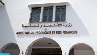 Photo of وزارة الاقتصاد: فائض الميزانية بلغ 5,7 مليار درهم متم مارس