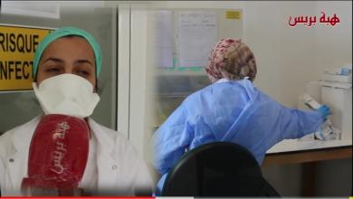 Photo of من داخل المختبر..المركز الاستشفائي بطنجة يشرع في اجراء تحاليل كورونا