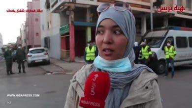 "Photo of ناشطة"" تُقدم هدايا رمزية للأطباء والممرضين ورجال السلطة وعمال النظافة والصحافيين"