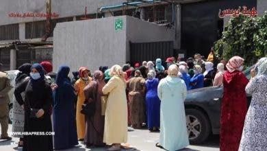 "Photo of عاملات شركة للنسيج بالدار البيضاء يطالبن بأجورهن :""داروا معانا يخلصونا اليوم وسدو علينا الباب"""