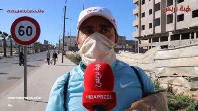 "Photo of مغاربة يستنكرون ""مشروع قانون 22.20"" :""الحكومة أجهضت على حرية الرأي والتعبير ونستنجد بالملك"""