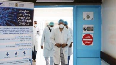 Photo of الحسيمة: حالتا شفاء جديدتان وارتفاع عدد المتعافين إلى خمسة أشخاص