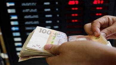 Photo of بنك المغرب : الدرهم يتراجع أمام الدولار ويرتفع أمام الأورو