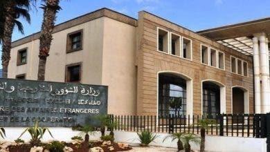 "Photo of إجراءات وتدابير خاصة لصالح المواطنين المغاربة ب""بيلباو"""