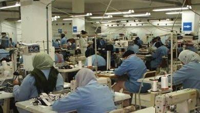 Photo of الإصابة في البؤر المهنية مسؤولية المشغل