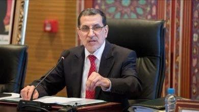 Photo of رئيس الحكومة يشيد برواد الفيسبوك المساهمين في التوعية ضد وباء كورونا
