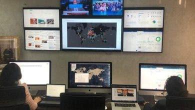 Photo of منصة رقمية للمساعدة الطبية والنفسية عن بعد لفائدة مغاربة العالم