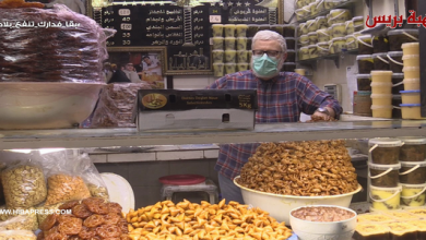 Photo of حال اصحاب المحلات الشباكية بفاس في زمن كورونا