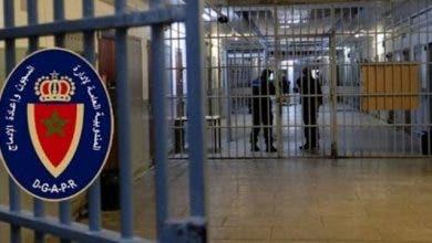 Photo of المندوبية تكشف عن حصيلة الإصابات بفيروس كورونا بالسجون