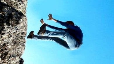 Photo of تارودانت : شاب يرمي بوالده من سطح منزله ويرديه قتيلا