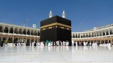 Photo of السعودية تؤكد: استمرار تعليق العمرة وزيارة الأماكن المقدسة