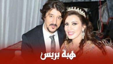 "Photo of ""سحر الصديقي"" توضح سبب انتقادها لمسلسل سلمات ابو البنات"