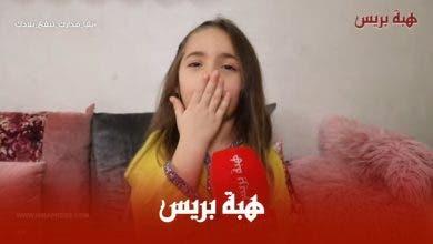 Photo of الممثلة الصاعدة فاتن محنش تحكي عن مشاركتها في الأعمال الرمضانية