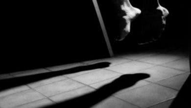 Photo of انتحار نزيل بمستشفى الأمراض العقلية بطنجة