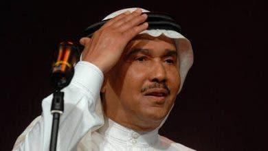 Photo of محمد عبده: الحجر جعلني أكتشف أن أبنائي 10 وليسوا 9!