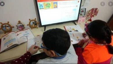 """Photo of إطلاق منظومة معلوماتية لتمكين التلاميذ من تحميل الدروس بدون """"أنترنيت"""""""