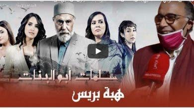 """Photo of محمد خيي بطل مسلسل """"سلمات أبو البنات"""" يقول كل شيئ عن المسلسل والدور الذي لعبه"""