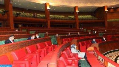 Photo of مجلس المستشارين يُقرر تطوير تطبيق إلكتروني للتصويت عن بعد