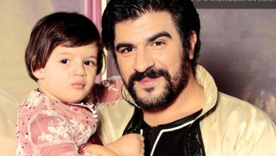 Photo of ياسين أحجام يشارك مع جمهوره صورة ابنته