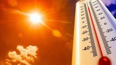 Photo of طقس الخميس .. استمرار حرارة الجو بعدد من مناطق المملكة