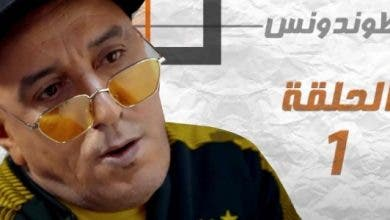 Photo of لماذا هذا الكره يا سي حسن الفذ للصحافة الالكترونية؟