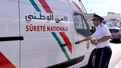 """Photo of أمن البيضاء يعتقل عصابة """"السكاكين"""" التي روعت تجار و زوار سوق الجملة"""