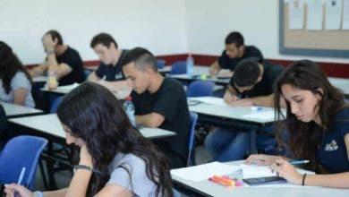 """Photo of يهم التلاميذ .. انطلاق عملية التوجيه المدرسي عبر منظومة """"مسار"""""""
