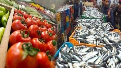 "Photo of وزارة أخنوش: قطاعا الفلاحة والصيد البحري حافظا على أنشطتهما وإنتاجهما خلال جائحة ""كورونا"""