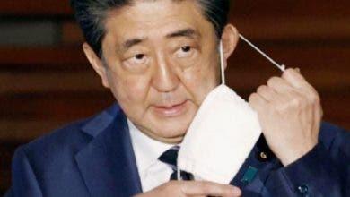 Photo of اليابان.. رفع حالة الطوارئ في جميع أنحاء البلاد