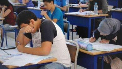 Photo of يهم طلبة البكالوريا .. الوزارة تنشر الأطر المرجعية المتعلقة بمواضيع الامتحان