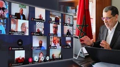 """Photo of العثماني: الحكومة بصدد اتخاذ خيارات استراتيجية لتدبير مرحلة """"مابعد الحجر الصحي"""""""