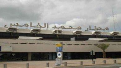 Photo of ضمنها رحلة من مطار البيضاء .. الجزائر تستأنف عملية إجلاء مواطنيها