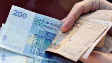 Photo of الخزينة: توقعات باحتياجات بين 13 و 13,5 مليار درهم خلال يونيو 2020